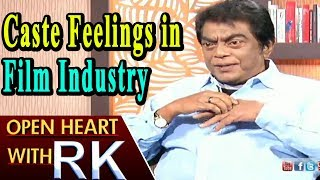 Senior Actor Jeeva About Caste Feelings In Film Industry | Open Heart With RK | ABN Telugu