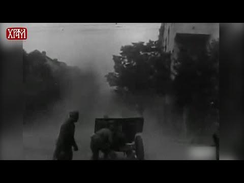 Србија памти - Грађански рат