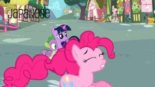 [Multilanguage] My Little Pony | Uhhh! Bats On My Face! Help! - Pinkie Pie [HD]