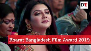 Bharat Bangladesh Film Awards 2019