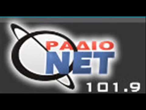 Βασίλης  Λεβέντης  / RadioNET FM  Λαμίας / 03-07-2015