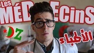 Mr SaLiMDZ_Les Médecins - الأطباء
