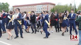 Более семисот одиннадцатиклассников станцевали на площади Нефтекамска