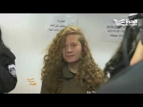 انقسام في مواقع التواصل الاجتماعي حيال محاكمة الفتاة الفلسطينية عهد التميمي