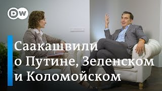 Саакашвили троллинге Путина,