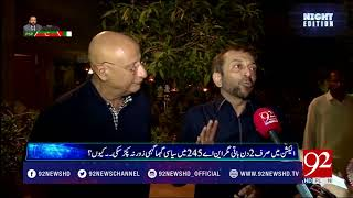 Why Dr Farooq Sattar are contesting from two constituencies (NA245 and NA247) ? | 22 July 2018