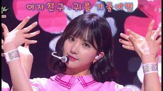 【ボカロカバー】Gfriend   Love Whisper, Japanese Cover by Vocaloid 韓国曲を日本語訳で歌う 여자친구 - 귀를 기울이면