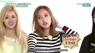 Try Not To Love Twice Mina width=