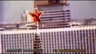 Himno de la Unión de Repúblicas Socialistas Soviéticas (URSS) en 1984 (subt en castellano)