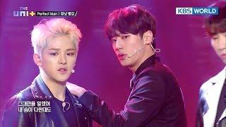 UNI+B's Team Red - Perfect Man (Original : SHINHWA) [The Unit/2018.01.11]