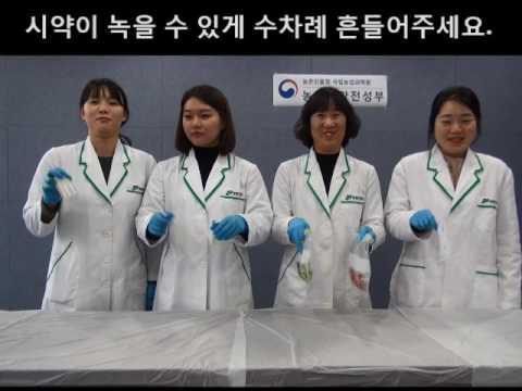 농촌진흥청 유해생물팀 '대장균(군) 검출기술'