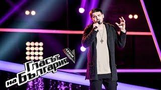 Рафаел Пашамов – Skin – Гласът на България 5 – Кастинги (18.02.2018)
