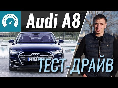 Audi A8 Individual