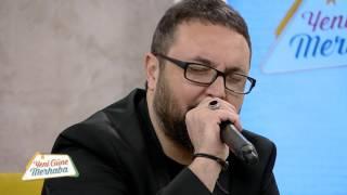 Mustafa Cihat & Fatih Koca - Ne Gülmen Gülmektir