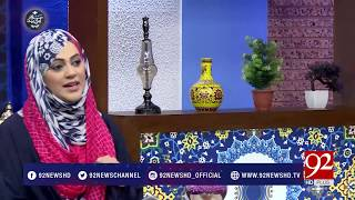 Salam Ahl-e-Bait | Syeda Ummul Baneen Hazrat Fatimah Bint Hizam (SA) - 02 March 2018 - 92NewsHDPlus