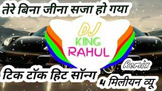तेरे बिना जीना सजा हो गया !! Full remix song 2018 !! Full Song !! DJ king RAHUL Dholiya