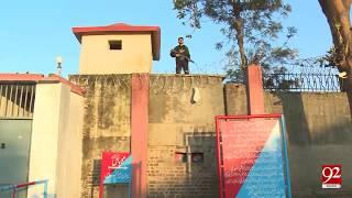 Hanif Abbasi visit to Adiala Jail raised doubts - 10 April 2018 - 92NewsHDPlus