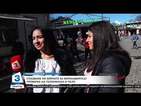 """""""Патарински LIVE"""": Изкуство по време на криза: Фестивалът в КАН """"стана"""" жертва на COVID-19"""