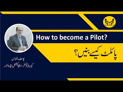 How to Become a Pilot? | Yousuf Almas | Career Counselor
