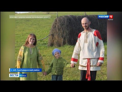 Многодетная семья из Сыктывдинского района победила во всероссийском конкурсе