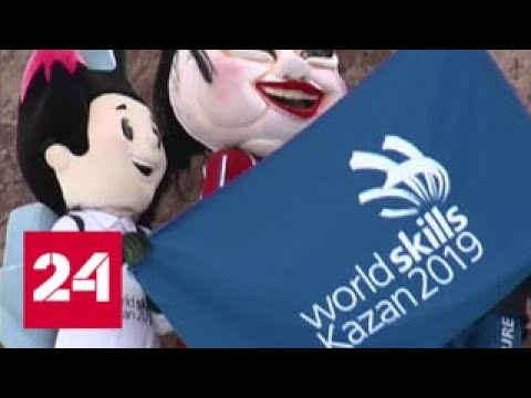 WorldSkills: флаг доставили в Салехард заслуженно