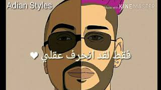 Zayn-Too Much ft.Timbaland مترجمه