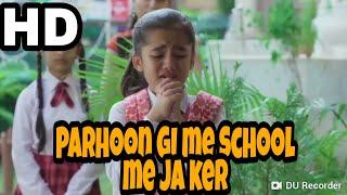 Parhoon GI me Bhi School me ja Ker Song | Kulfi Kumar baje Wala | 2018