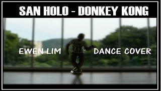 EWEN LIM | DANCE COVER