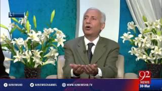 Subh e Noor - 30-03-2016 - 92NewsHD