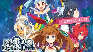 MeiQ: Labyrinth of Death Story Trailer #2