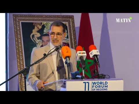 """Video : El Othmani : """"le développement de la démocratie requiert une démocratie locale"""""""