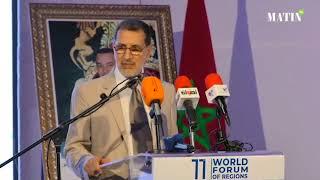 """El Othmani : """"le développement de la démocratie requiert une démocratie locale"""""""