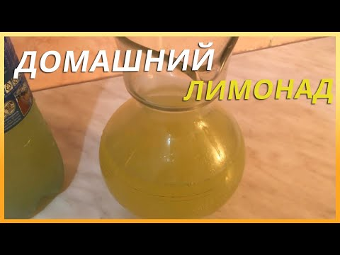 Лимонад с мятой и лимоном