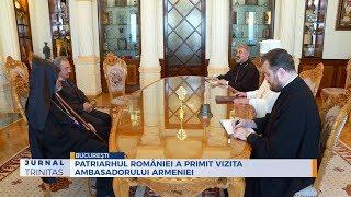 Patriarhul Romaniei a primit vizita ambasadorului Armeniei