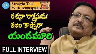 Writer, Director Dr.Yandamuri Veerendranath Exclusive Interview | Straight Talk with Telakapalli width=