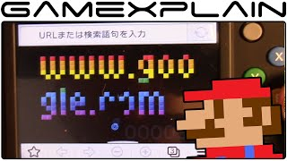 New Nintendo 3DS: Mario Theme Unlocks Secret Breakout Clone (Easter Egg)