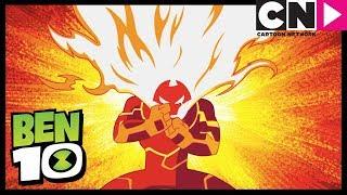 Ben 10 Español | El fallo del Omnitrix, parte 2 | Cartoon Network