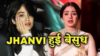 Jhanvi Kapoor CRIED BADLY After Hearing MOM Sridevi's Sad Demise