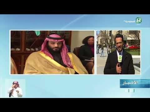 موفد قناة السعودية من واشنطن يبرز أهم ما جاء في حديث وزير الخارجية عادل الجبير في المؤتمر الصحفي.