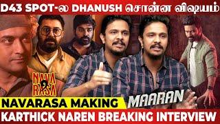 Maaran படம் செமையா வந்துருக்கு.., Mani sir-கிட்ட இதை கண்டிப்பா சொல்லணும்! -Karthick Naren Interview