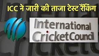 Australia Swaps ICC Test Rankings With England   Sports Tak