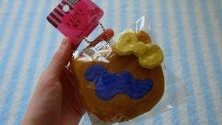 Squishy Tutorial: Hello Kitty Pancake