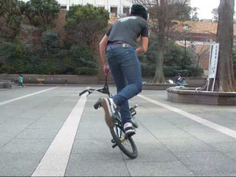 BMX Trick Back Wards Lownmower Spin - BMXboze