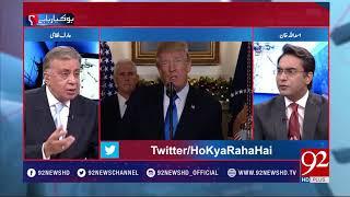 Ho Kya Raha Hai - 01 January 2018- 92NewsHDPlus