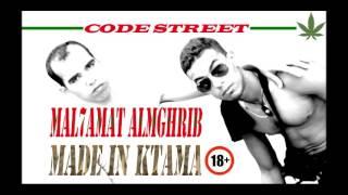 '' CODE STREET '' Mal7amat Al maghrib Made ine Ktama