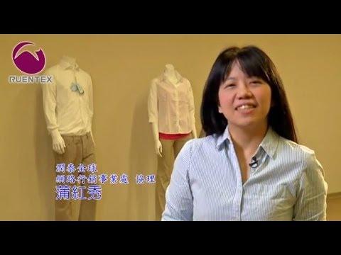 2014夏月節電運動-潤泰全球