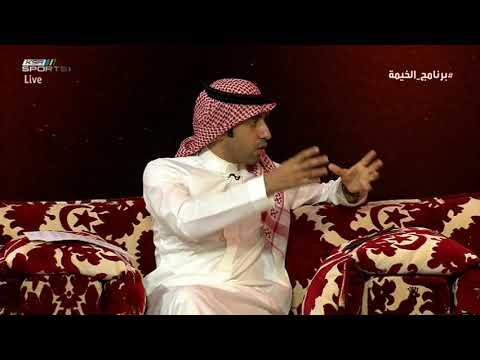 حمد الدبيخي - الأهلي وافق على موعد مباراة الفيصلي لأنه اعتقد بأنه فقد الدوري #برنامج_الخيمة