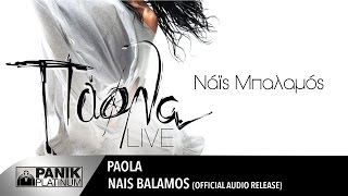 ΠΑΟΛΑ - Νάϊς Μπαλαμός | Official Audio Video