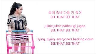 [LYRICS+AUDIO] 제시 Jessi 쎈언니 Ssenunni (Hangul, Romanized, English)