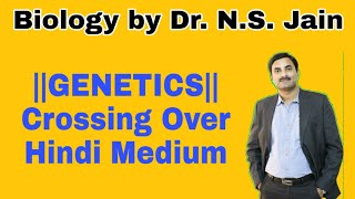 Crossing Over (Genetics) Hindi Medium width=